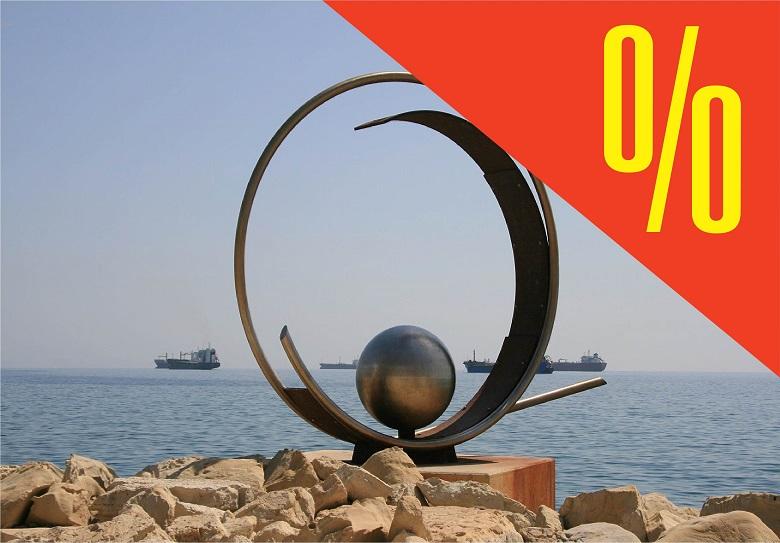 Ciper-akcija